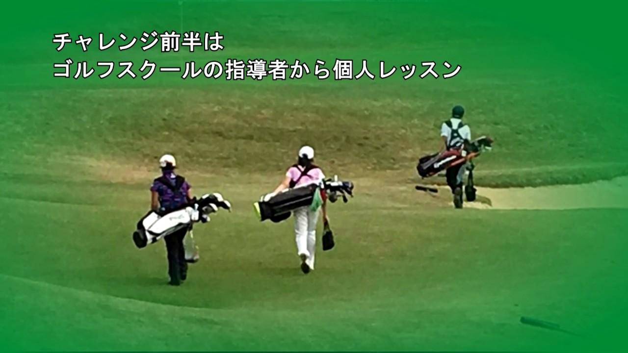 北広島市子ども夢チャレンジ応援事業(2017.3)
