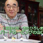 2017年度きたひろ.TV番組紹介(2017.4)