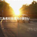 照陽坂の夕日(2017.6)