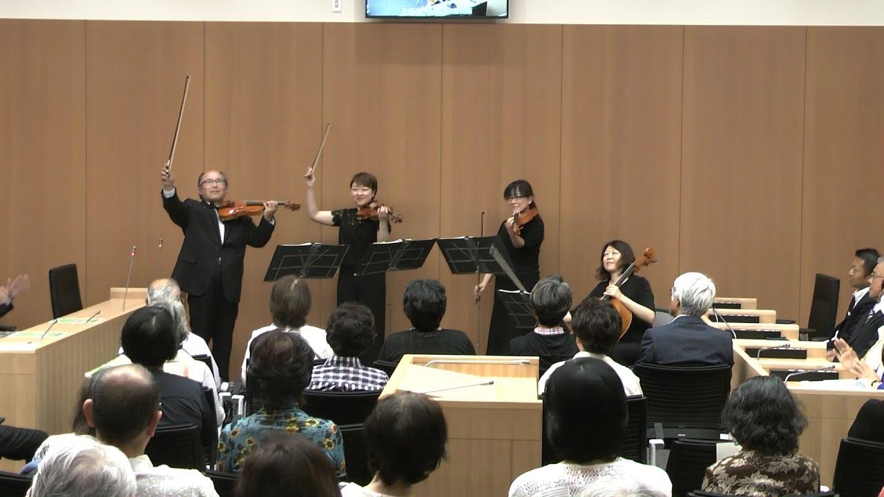 マイタウンニュース『新議場完成記念議場コンサート』(2017.6)