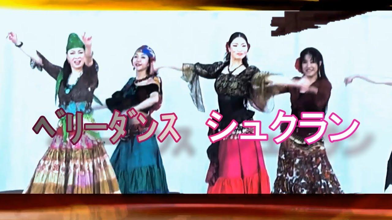 在・きたひろしま『ベリーダンス シュクラン』(2017.11)