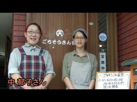 きたひろアラカルト『気軽にランチ、どこがいい?』(2017.11)