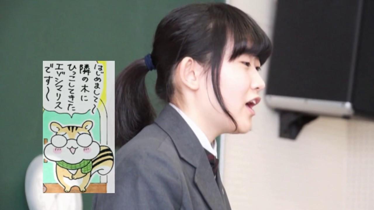 キタヒロ☆エゾリス家族 ただいま吹き込み作業中!(2018.2)