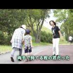 ともに歩きたい さんぽまち(2018.8)
