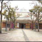 芸術文化ホール・図書館開館20周年記念~市民とともに歩んで20年(2018.10)