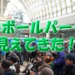 2019新春番組『夢のボールパークが見えてきた!』(2019.1)