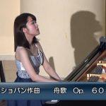 第261回ロビーコンサート 舟歌/ショパン(2019.4)