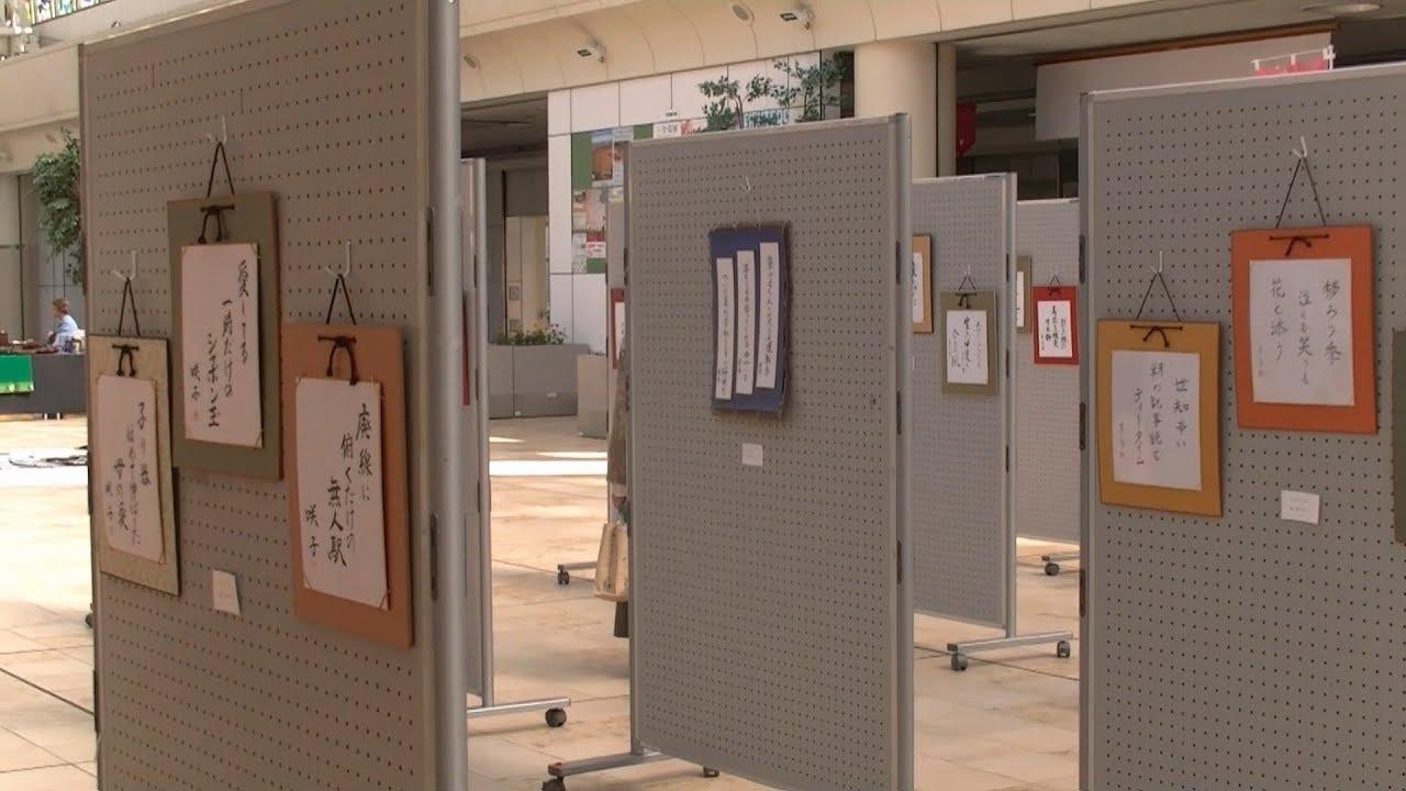 北広島川柳会 色紙展(2019.7)