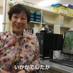 きたひろ.TVアーカイブズ~有機栽培でつくる体にやさしいトマト(2019.8)