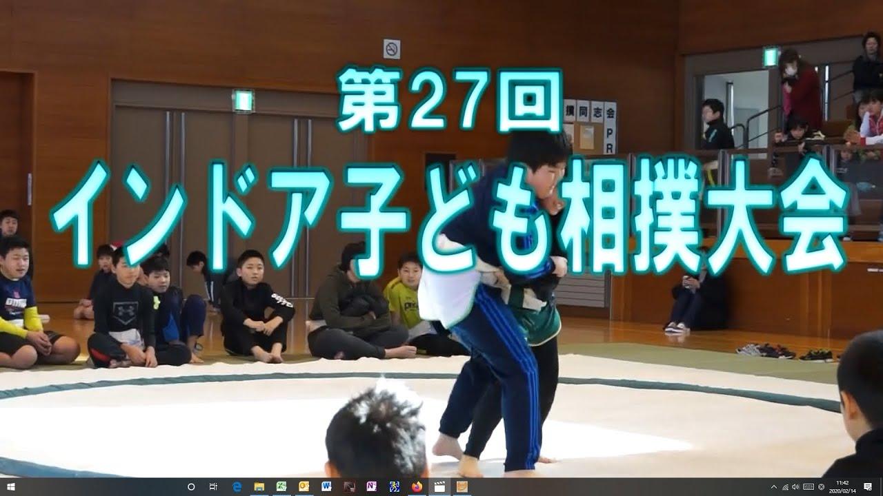 マイタウンニュース『第27回インドア子ども相撲大会』(2020.2)