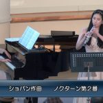 "<span class=""title"">第268回ロビーコンサートPart2  ショパン/ノクターン第2番(2021.5)</span>"
