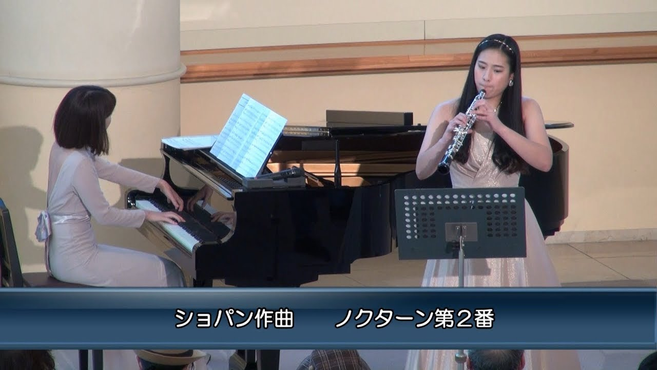 第268回ロビーコンサートPart2  ショパン/ノクターン第2番(2021.5)